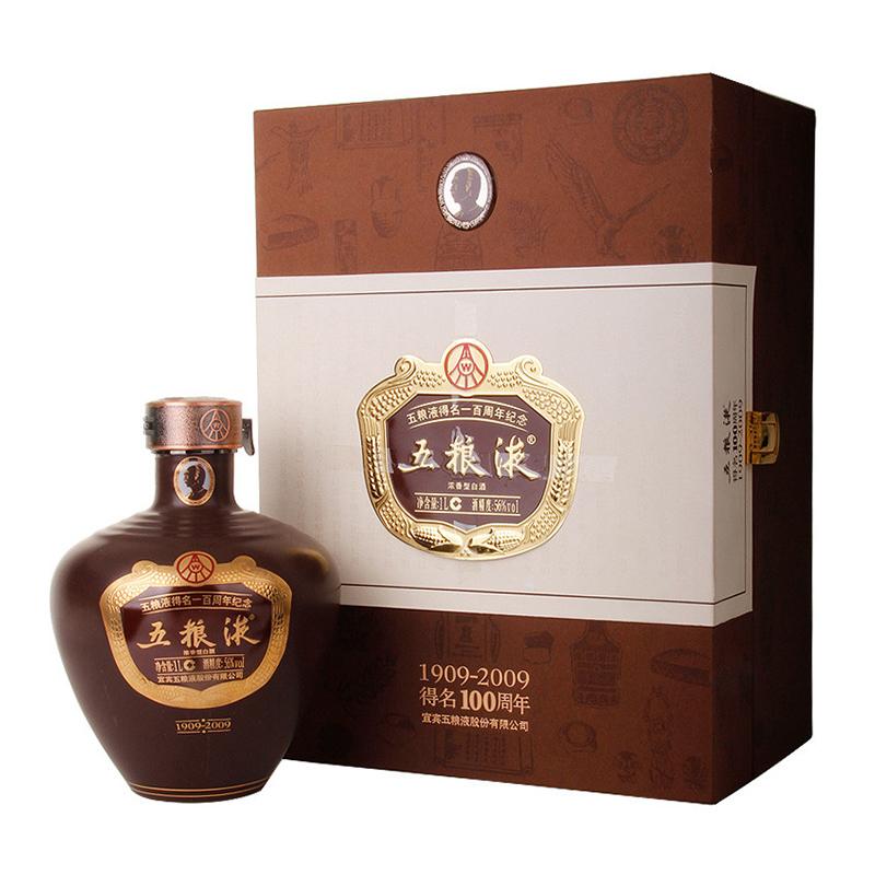 56度100年1L五粮液礼盒装 浓香型 香型 白酒 海南松之光酒业 23年专注品质